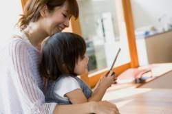 Hány éves gyereknek vegyünk mobiltelefont?