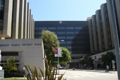 Kórház, ahova a hollywoodi sztárok járnak
